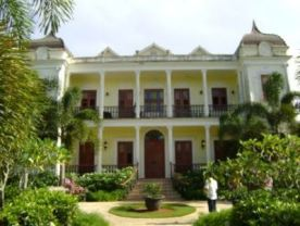 Previously known as the Labadie Mansion, the house inspired Enrique Laguerre's novel La llamarada which narrates the socio-economic dynamics of the sugar cane central in 1930s.